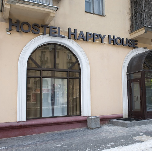 Хостел Happy House